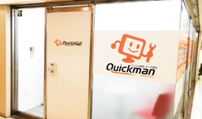 クイックマンの梅田店